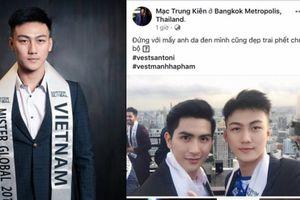 Sau phát ngôn kì thị nhạy cảm, đại diện Việt để lộ thân hình mỡ thừa 'lép vế' toàn tập trước dàn Mister Global 2018
