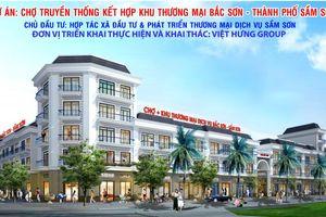 Xây dựng chợ kết hợp trung tâm thương mại ở Sầm Sơn