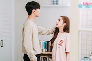 'Thư ký Kim': Sáu lời thoại xúc động, ngọt ngào trong tập 11 và 12 của Park Seo Joon - Park Min Young