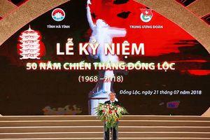 Lễ kỷ niệm 50 năm chiến thắng Đồng Lộc