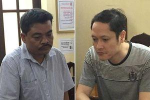 Khởi tố 2 lãnh đạo phòng Khảo thí vụ sửa điểm thi THPT ở Hà Giang: Phạm tội có tổ chức?