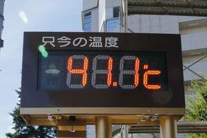 Nhật nóng hơn 40 độ C, 80 người chết