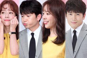 Họp báo 'Familiar Wife': Lụy tim với màn cạnh tranh 'aegyo' của vợ chồng Ji Sung - Han Ji Min