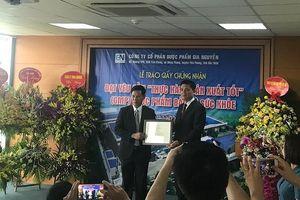 Doanh nghiệp đầu tiên được chứng nhận đạt yêu cầu 'Thực hành sản xuất tốt' GMP thực phẩm bảo vệ sức khỏe