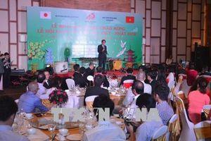 Khai mạc Lễ hội giao lưu văn hóa Việt - Nhật 2018