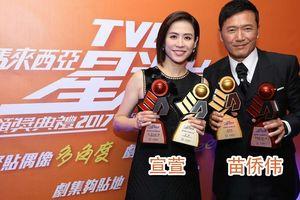 Rộ tin TVB từ bỏ thị trường Đông Nam Á