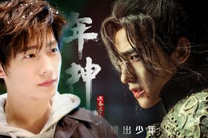 Hai phim mới của Dương Dương - 'Toàn chức cao thủ' và 'Vũ động càn khôn' cùng tung poster