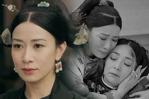 Tập 13-14 'Diên Hi công lược': Nhàn Phi tan nhà nát cửa, bắt đầu đổi tính, Gia Tần mất con vì hại Ngụy Anh Lạc