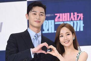 Cặp đôi 'Thư ký Kim' chính thức lên tiếng về tin đồn hẹn hò 3 năm