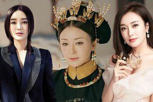 'Phú Sát Hoàng hậu' Tần Lam - nhân vật được mọi người yêu mến trong 'Diên Hi công lược'