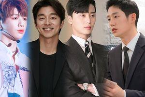 Cạnh tranh giữa Gong Yoo, Kang Daniel và Park Seo Joon - Ai đứng đầu BXH thương hiệu nam người mẫu tháng 7?