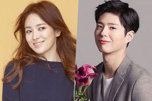 Phim mới của Song Hye-kyo và Park Bo-gum đã có lịch phát sóng