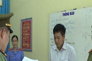 Đường quan lộ của ông Trần Xuân Yến, Phó Giám đốc sở GD&ĐT Sơn La vừa bị khởi tố