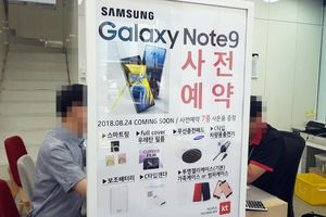 Lộ thông tin quà tặng cho khách đặt hàng trước Galaxy Note 9
