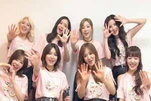 Các fan mừng húm khi nghe tin Girls 'Generation chuẩn bị ra mắt nhóm nhạc nhỏ mới