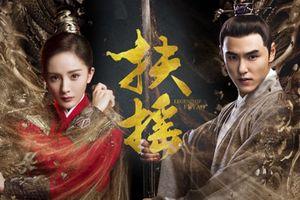 'Phù Dao' tập 55 - 56: Lộ diện công chúa Toàn Cơ - Phượng Vô Danh