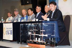 Hàn Quốc yêu cầu Interpol truy nã người liên quan vụ 'tìm xác tàu vàng 200 tấn'