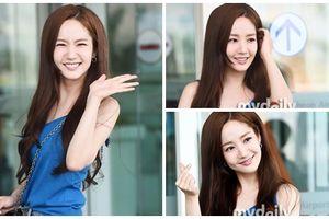 Khoe style sân bay gợi cảm nhưng 'thư kí Kim' Park Min Young 'đốn tim' fan bởi loạt biểu cảm đáng yêu hết nấc