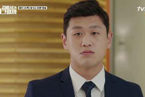 Tài xế của 'Thư ký Kim' tiết lộ hậu trường đáng yêu