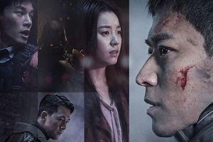 Trái ngược với 'Thử thách thần chết 2', phim 'Illang' thất bại ê chề dù kinh phí khủng và dàn sao hạng A