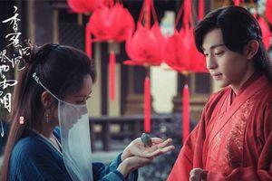 Nhận xét trên Douban của 'Hương mật tựa khói sương': Còn hay hơn cả 'Phù Dao' lẫn 'Tam sinh tam thế'
