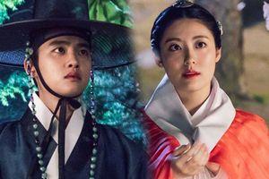 Teaser '100 Days My Prince': Nổi da gà với diễn xuất của D.O (EXO) cùng 'người tình màn ảnh' của Ji Chang Wook