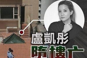 Hiện trường kinh hoàng vụ ca sĩ Hong Kong rơi từ tầng 20