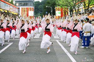 Lễ hội Vu Lan ở Nhật Bản có gì đặc biệt?