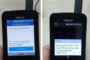 Nokia cập nhật phần mềm tối ưu cho điện thoại 'chuối'