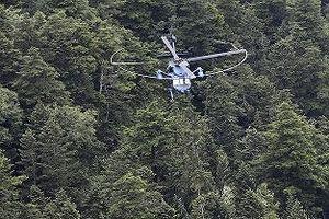 Nhật Bản: Rơi trực thăng cứu hộ, 9 người thiệt mạng