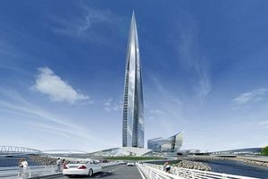 Choáng ngợp tòa tháp cao nhất châu Âu sắp hoàn thành