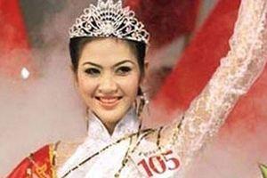 Lý do khiến hoa hậu Thu Ngân không tham gia Gala 30 năm Hoa hậu Việt Nam