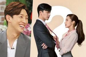 Park Seo Joon vẫn dùng kính ngữ với Park Min Young