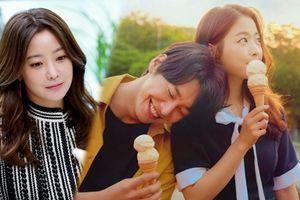 Tạm 'chia tay' Park Bo Young, Kim Young Kwang nhận lời làm 'bạn trai' của Kim Hee Sun trong 'Nine Room'