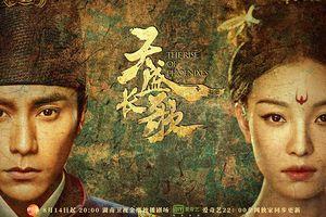 'Thiên Thịnh trường ca' tập 1 - 2: Thiên Thịnh lập quốc, Ninh Dịch được ban hôn với Phượng Tri Vi