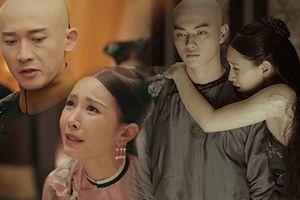 Xem phim 'Diên Hi công lược' tập 46: Hoàng thượng tát Tiểu Gia Tần, Nhĩ Tình cởi y phục 'dụ dỗ' Phó Hằng