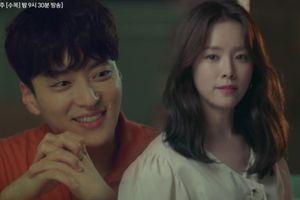 'Familiar Wife': Kang Han Na nhìn thấy Ji Sung và Han Ji Min thân mật bên nhau!