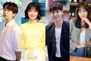 Sau 'Thư ký Kim', Chansung (2PM) xác nhận đóng 'So I Married an Anti-fan' cùng Soo Young và Choi Tae Joon