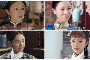 Xa Thi Mạn - Dương Mịch - Tần Lam - Đổng Khiết: Ai mới là Phú Sát hoàng hậu đẹp nhất màn ảnh?