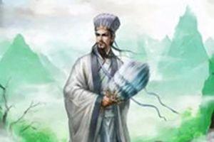 Gia Cát Lượng và những lời tiên tri sấm truyền