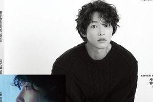 Soong Joong Ki nịnh bà xã Song Hye Kyo: 'Vợ tôi thật sự rất xinh đẹp'
