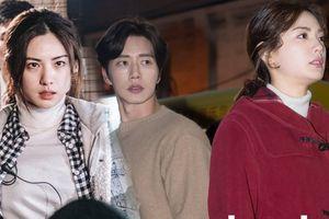 Nana (Afterschool) chính thức rút khỏi dự án 'Four Men' của Park Hae Jin - Nữ chính sẽ là ai?
