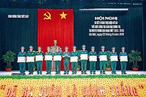 Binh chủng Tăng thiết giáp tổ chức Hội nghị sơ kết 5 năm thực hiện đề án 'Đổi mới công tác giáo dục chính trị tại đơn vị trong giai đoạn mới'