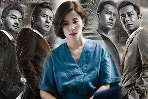 'Phản tham phong bạo 3': Khi dàn sao kỳ cựu của TVB xuất hiện trong cùng một bộ phim!