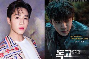 Henry Lau đóng phim Hollywood, Sehun (EXO) 'cool ngầu' trong poster chính của 'Dokgo Rewind'