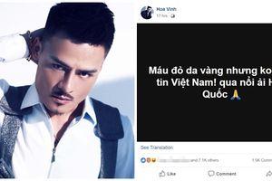 Mỉa mai Olympic Việt Nam bại trận trước Hàn Quốc - Hoa Vinh khiến cộng đồng mạng dậy sóng