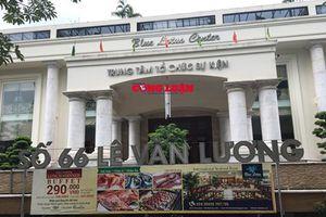 Hà Nội : Quận Thanh Xuân 'thờ ơ' trước sai phạm tại hai dự án bãi đỗ xe 66, 68 Lê Văn Lương?