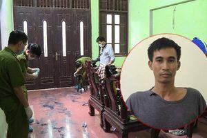 Nghi phạm sát hại 2 vợ chồng ở Hưng Yên từng có tiếng học giỏi nhất vùng