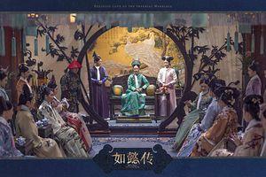 'Cung huấn đồ' và 12 thông điệp Hoàng đế Càn Long gửi gắm đến hậu cung của mình
