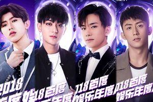 Dịch Dương Thiên Tỉ, Hoàng Tử Thao, Thái Từ Khôn và Hoàng Cảnh Du nhận giải thưởng 'Nhân vật giải trí Baidu 2018'